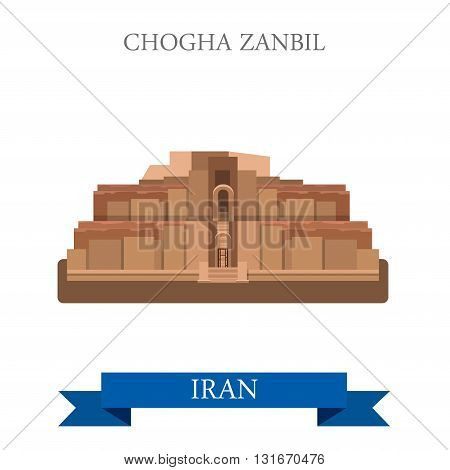 Chogha Zanbil Khuzestan Iran vector flat attraction landmarks
