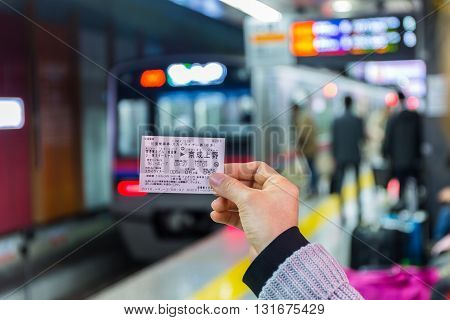 Tokyo Japan - April 7 2016: Keisei limited express ticket from Narita international airport to Ueno station.
