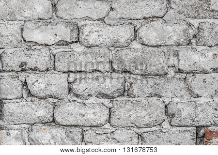 Wall made of big rough concrete blocks