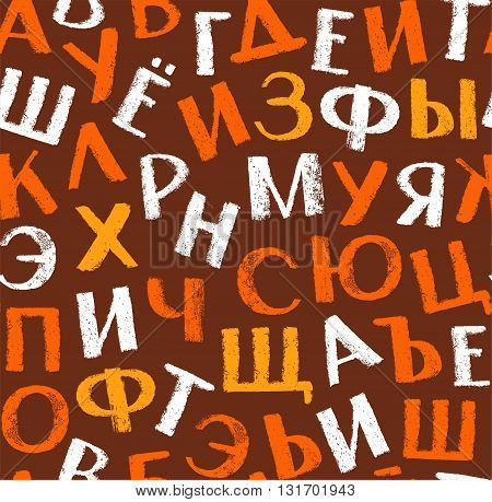 Brown seamless background with colored Russian letters. Vector seamless brown background with Russian letters. The imitation of the texture of crayons and pencils. Flat style. For the decoration.