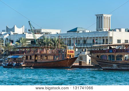 Traditional Arabic Boat At Dubai Creek, Uae