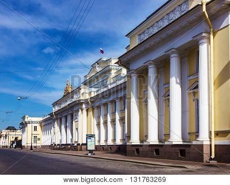Russian Museum. The Mikhailovsky Palace. Saint Petersburg. Russia.