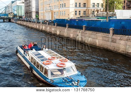 Boat On Moyka River