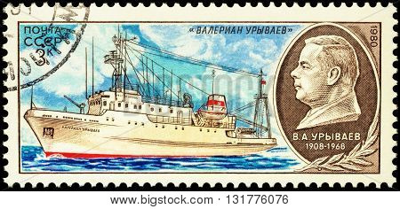 MOSCOW RUSSIA - MAY 26 2016: A stamp printed in USSR (Russia) shows soviet research ship