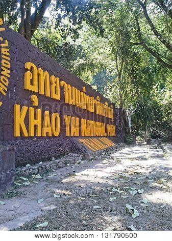 Khao Yai National Park Korat Thailand  the preservation of wildlife.