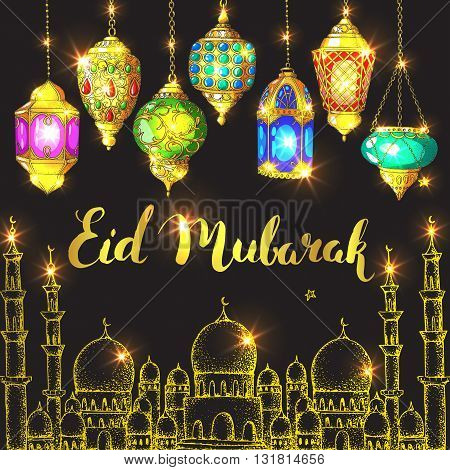 Ramadan Kareem. Islamic holiday vector shining background. Calligraphy. Hand drawn inscription Eid Mubarak. Typography. Brush lettering. Arabic lantern and golden mosque at night. Golden Ramadan card.