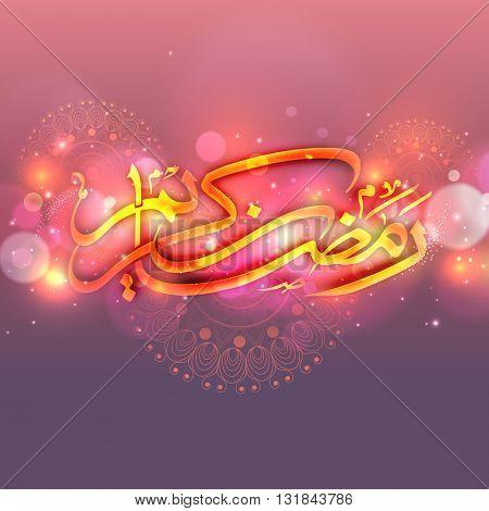 Golden Arabic Islamic Calligraphy of text Ramadan Kareem on beautiful floral design decorated glowing background, Elegant Greeting Card for Muslim Community Festival celebration.