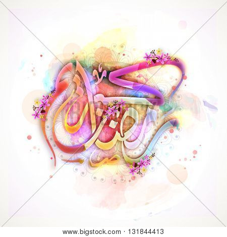 Creative Colourful Arabic Islamic Calligraphy of text Ramadan Kareem with beautiful flowers on abstract background for Holy Month of Muslim Community Festival celebration.