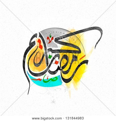 Creative Arabic Islamic Calligraphy of text Ramadan Kareem on colourful abstract background for Holy Month of Muslim Community Festival celebration.