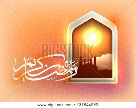 Glossy Arch with view of a Mosque on cloudy background and Arabic Islamic Calligraphy of text Ramadan Kareem for Holy Month of Muslim Community Festival celebration.