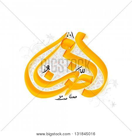 Glossy Golden Arabic Islamic Calligraphy of text Ramazan on floral design decorated background for Holy Month of Muslim Community Festival celebration.