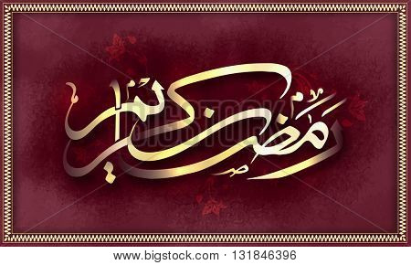Glowing Arabic Islamic Calligraphy of text Ramadan Kareem on floral decorated abstract background, Can be used as greeting card or invitation card design.