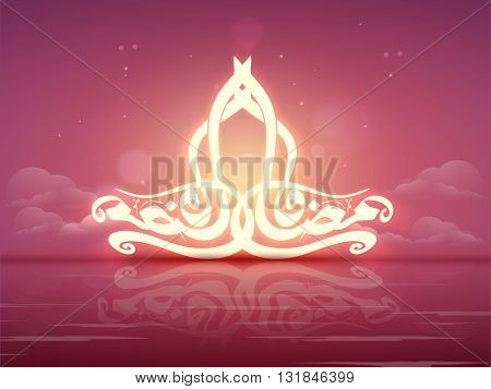 Glossy Arabic Islamic Calligraphy of text Ramadan Kareem on beautiful cloudy background for Holy Month of Muslim Community Festival celebration.