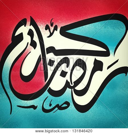 Elegant colourful greeting card design with Arabic Islamic Calligraphy of text Ramadan Kareem on red and blue colors background.