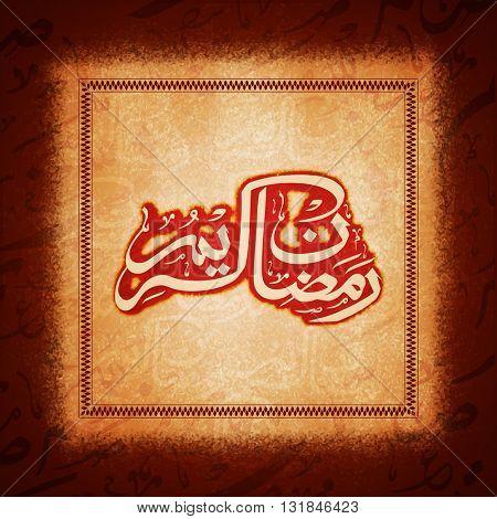 Elegant greeting card design with Arabic Islamic Calligraphy of text Ramadan Kareem for Muslim Community Festival celebration.
