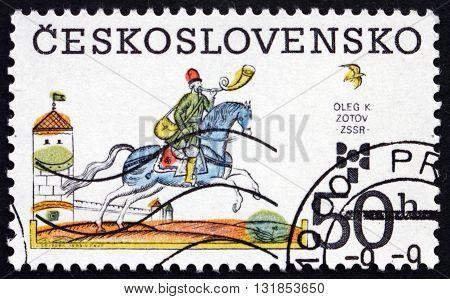 CZECHOSLOVAKIA - CIRCA 1983: a stamp printed in Czechoslovakia shows Castle Illustration by Oleg K. Zotov circa 1983