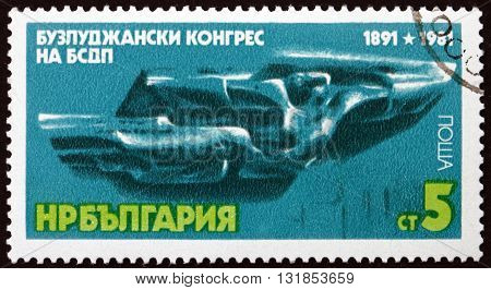 BULGARIA - CIRCA 1981: a stamp printed in the Bulgaria shows Flying Figure Sculpture by Velichko Minekov circa 1981