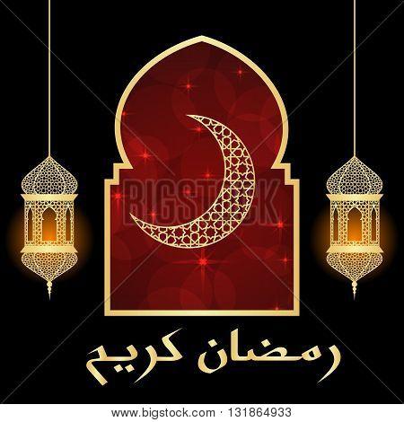 Ramadan greeting card on black and red background. Vector illustration. Ramadan Kareem means Ramadan is generous.