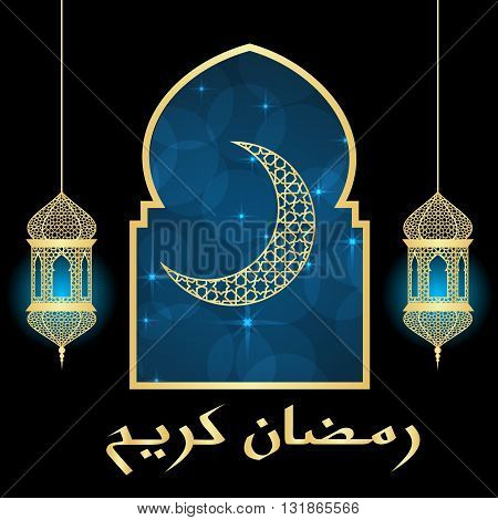 Ramadan greeting card on blue and black background. Vector illustration. Ramadan Kareem means Ramadan is generous.