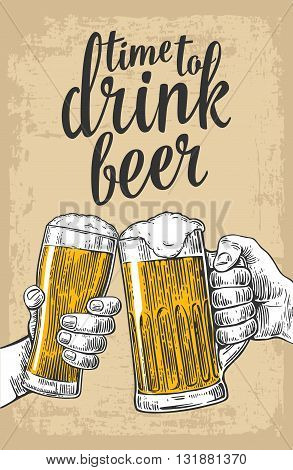 Two hands holding and clinking with two beer glasses mug. Vintage vector engraving illustration for web poster invitation to beer party. Isolated on baige old paper texture background.