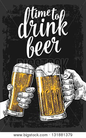 Two hands holding and clinking with two beer glasses mug. Vintage vector engraving illustration for web poster invitation to beer party. Isolated on dark background.