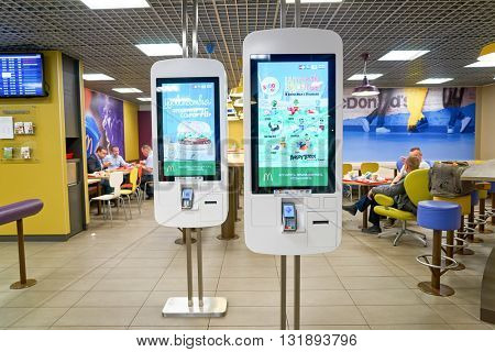SAINT PETERSBURG - CIRCA MAY, 2016: interior of McDonald's restaurant. McDonald's is the world's largest chain of hamburger fast food restaurants, founded in the United States.