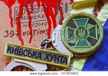 ILLUSTRATIVE EDITORIAL.Chevron of Ukrainian nazionalist battalion. At April 25,2016 in Kiev, Ukraine