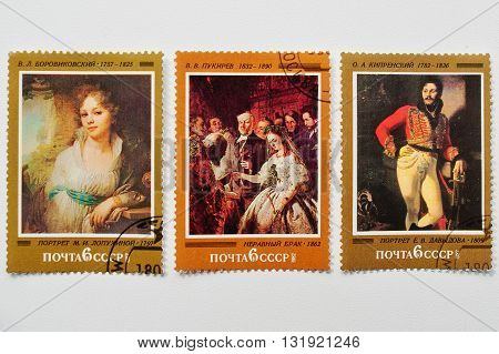 Uzhgorod, Ukraine - Circa May, 2016: Collection Of Postage Stamps Printed In Ussr Shows Works Great
