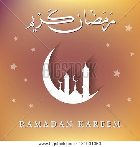 Ramadan Kareem Vector Temlate with moon and mosque