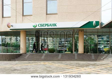 The Person Goes To Office Of Sberbank