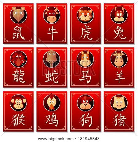 Chinese zodiac animal signs set with calligraphy hieroglyphs