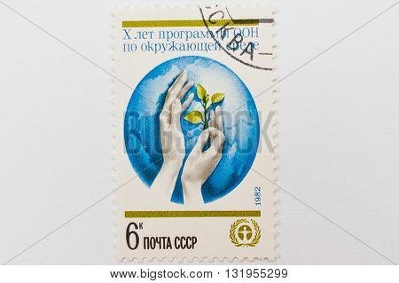 Uzhgorod, Ukraine - Circa May, 2016: A Post Stamp Printed In The Ussr Devoted To The 10Th Anniversar
