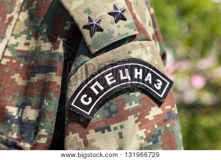 SAMARA RUSSIA - MAY 28 2016: Chevron on the sleeve uniforms officer of the russian special forces