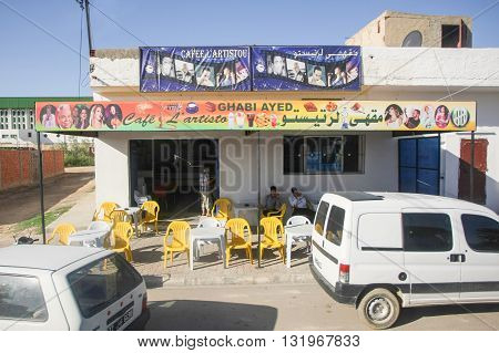 Coffe Place In Kairouan