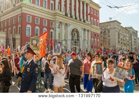 Moscow, Russia - May 9:  Immortal Regiment  marches on. Moscow celebrates 71-th Victory Day anniversary on May 9, 2016 in Moscow.