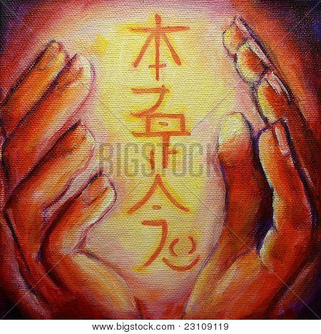 Reiki Distance Healing Symbol