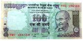 image of mahatma gandhi  - front side of hundred rupee indian note - JPG
