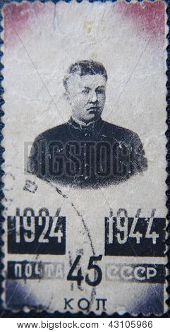 RUSSIA - CIRCA 1944: stamp printed by USSR shows portrait socialist lider Lenin