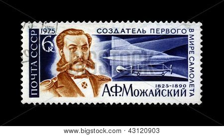 Ussr - Circa 1975, Feb 27: Canceled Stamp Printed In Ussr, Shows A. Mozhajski (1825-1890), Early Pla