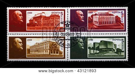 Ussr - Circa 1988: Stamp Printed In The Ussr, Shows Branches Of The Lenin Museum In The Ussr, Circa