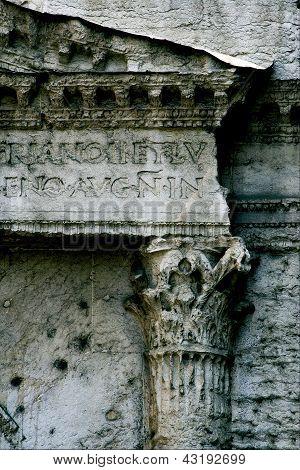 Verona  Gate  In The Old Church