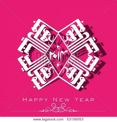 Urdu calligraphy of text Naya Saal Mubarak Ho (Happy New Year) on pink background.