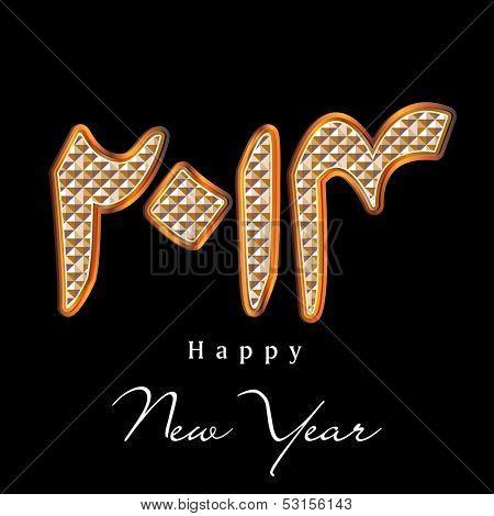 Urdu calligraphy of text  Naya Saal Mubarak Ho (Happy New Year) with shiny text on black background.