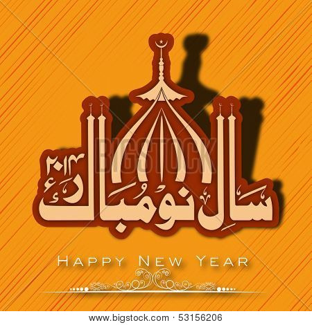 Urdu calligraphy of text  Naya Saal Mubarak Ho (Happy New Year) on orange background.