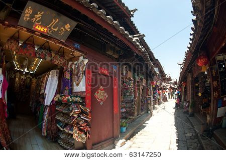 The Street In Lijiang Dayan Old Town.