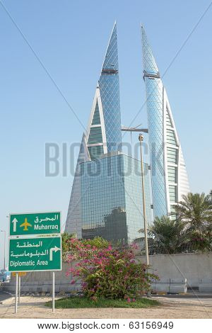 MANAMA, BAHRAIN - AUGUST 19, 2008: Bahrain World Trade Center - It is a 240-meter high and the first skyscraper in the world to integrate wind turbines into its design, on August 8, 2008 in Bahrain.