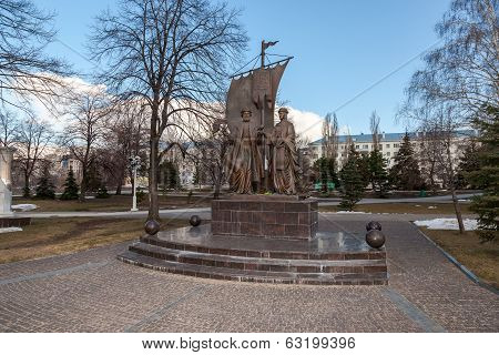 Samara, Russia - April 10, 2014: Monument To The Russian Orthodox Saints Peter And Fevronia Of Murom