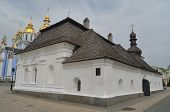 KIEV, UKRAINE - APR 7, 2014:St. Michael's Golden-Domed Monastery (