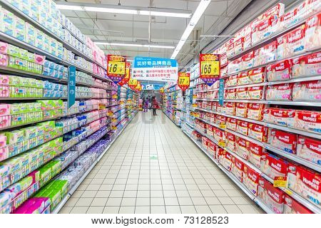BEIJING,CHINA - MAY 6: Hualian supermarket interior view on May 6th 2014 in Beijing. Hualian is China's first supermarket chains listed companies.