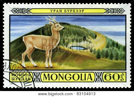 Vintage  Postage Stamp. Mongolian Deer.